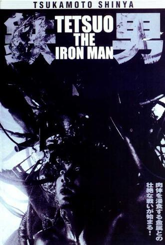 Tetsuo: The Ironman Stretched Canvas Print