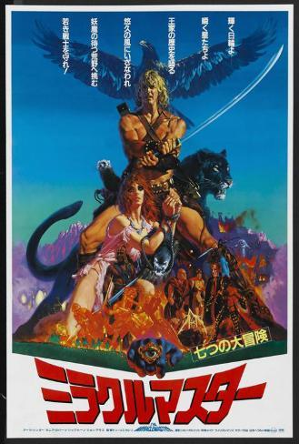 The Beastmaster - Japanese Style Poster