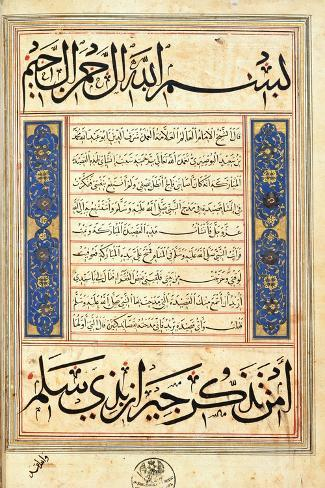 The Burda of Al-Busiri, 1379 Lámina giclée