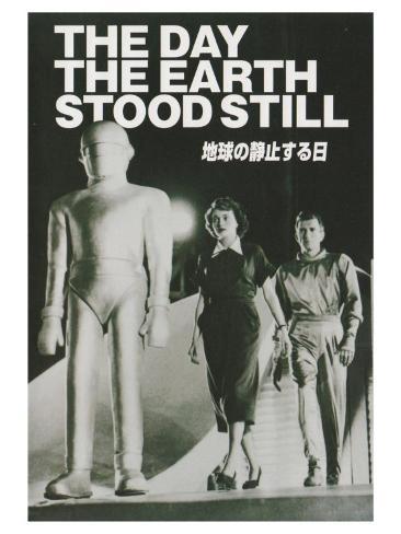 The Day The Earth Stood Still, Hong Kong Movie Poster, 1951 Art Print