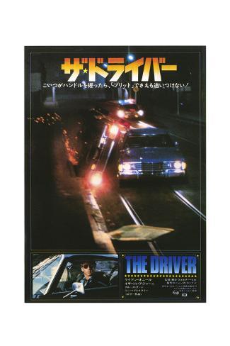The Driver Art Print