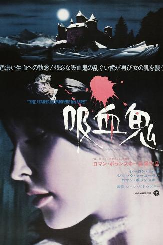 The Fearless Vampire Killers, Japanese poster, 1967 Art Print