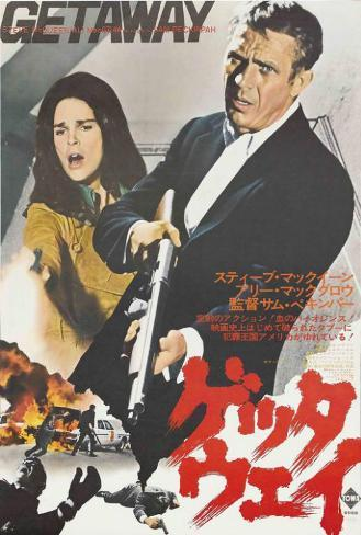 The Getaway - Japanese Style Poster