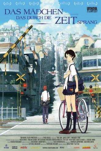 The Girl Who Leapt Through Time - German Style Poster
