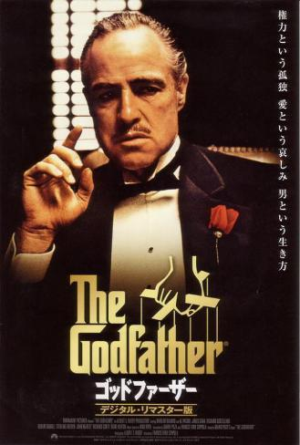 The Godfather - Japanese Style Poster