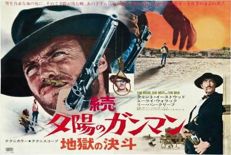 The Good, The Bad and The Ugly - Japanese Style Poster