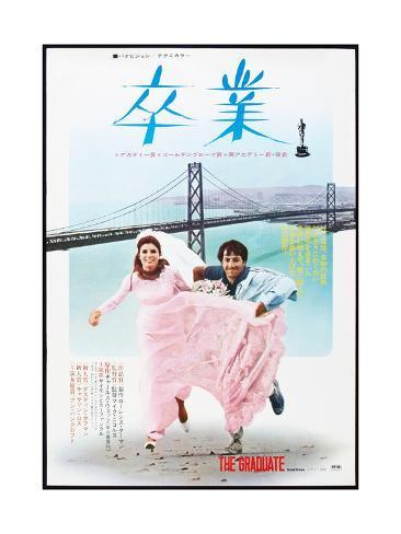 The Graduate, Japanese poster, Katharine Ross, Dustin Hoffman, 1967 Art Print