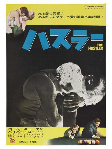 The Hustler, Japanese Movie Poster, 1961 Impressão artística