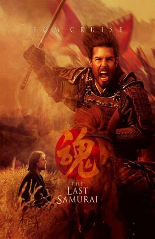The Last Samurai Masterprint