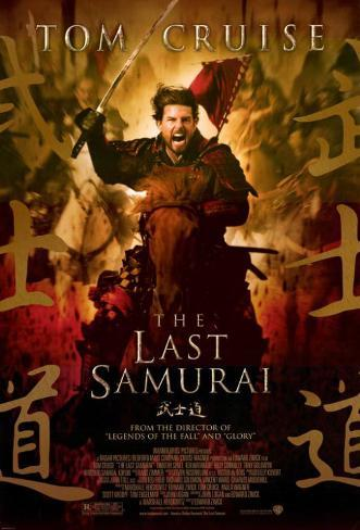 The Last Samurai Masterprint