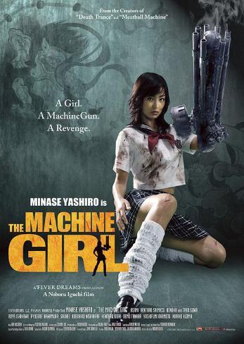 The Machine Girl マスタープリント