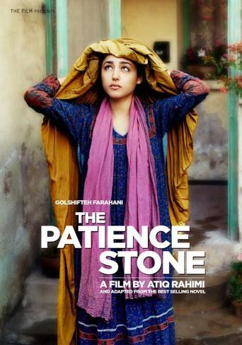 The Patience Stone Movie Poster Poster