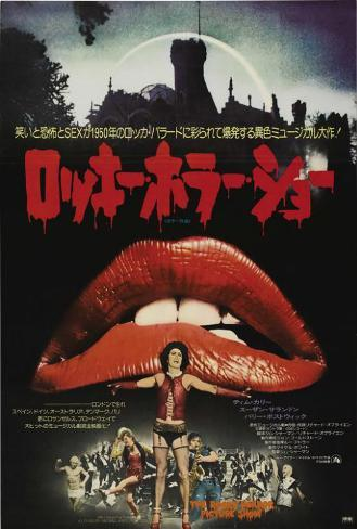 The Rocky Horror Picture Show - Japanese Style Poster