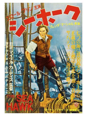 The Sea Hawk, Japanese Movie Poster, 1940 Impressão artística