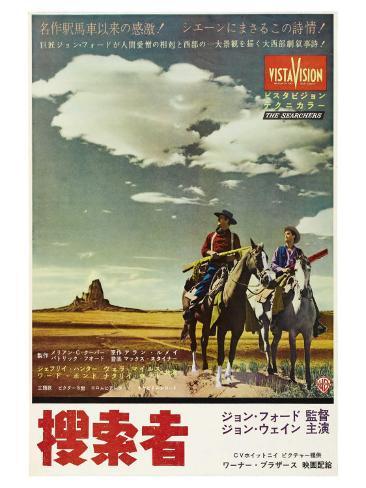 The Searchers, Japanese Movie Poster, 1956 Impressão artística