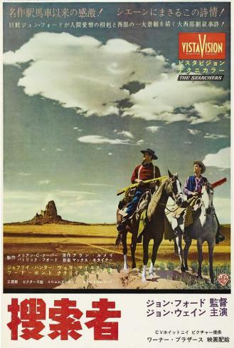 The Searchers - Japanese Style Poster