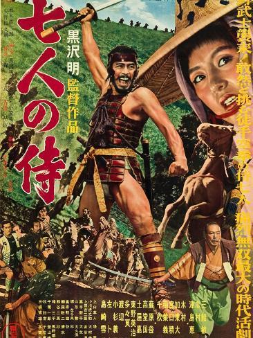 The Seven Samurai (aka Shichinin No Samurai), Toshiro Mifune, Keiko Tsushima, 1954 Art Print