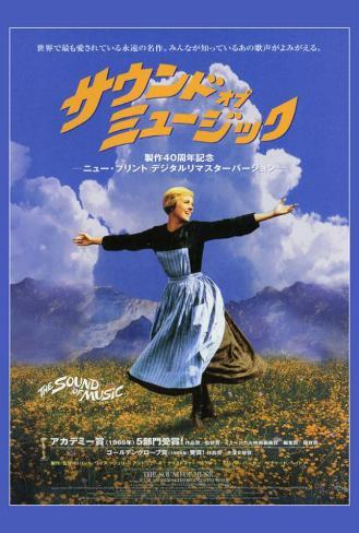 The Sound of Music - Japanese Style ポスター