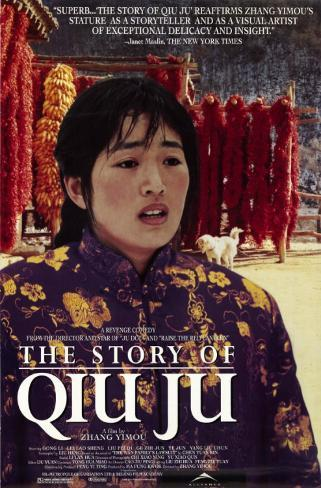 The Story of Qiu Ju Masterprint