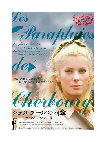 The Umbrellas of Cherbourg, Japanese Movie Poster, 1964 Art Print
