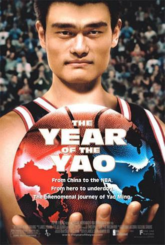The Year Of The Yao Original Poster