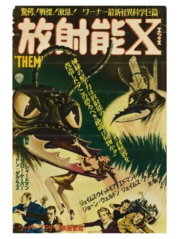 Them!, Japanese Movie Poster, 1954 アートプリント