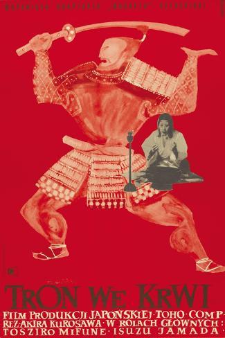 Throne of Blood (aka Tron we Krwi), Isuzu Yamada, Polish poster art, 1957 Impressão artística