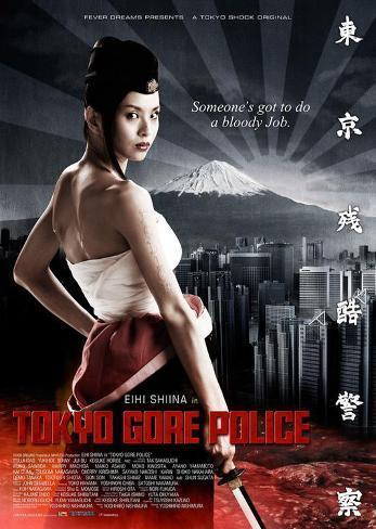 Tokyo Gore Police Masterprint