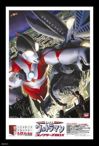 Ultraman: A Special Effects Fantasy Series Stretched Canvas Print