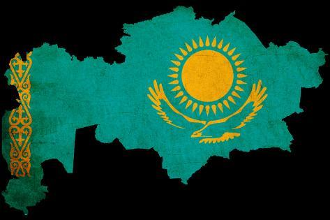 Kazakhstan Grunge Map Outline with Flag Art Print