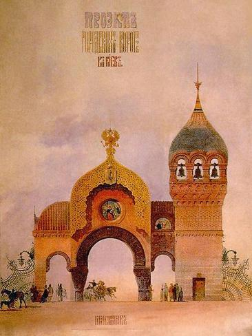 Sketch of a Gate in Kiev, One of the