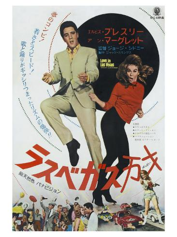 Viva Las Vegas, Japanese Movie Poster, 1964 Art Print