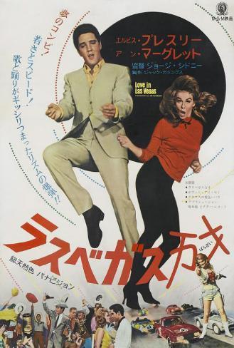Viva Las Vegas - Japanese Style Poster