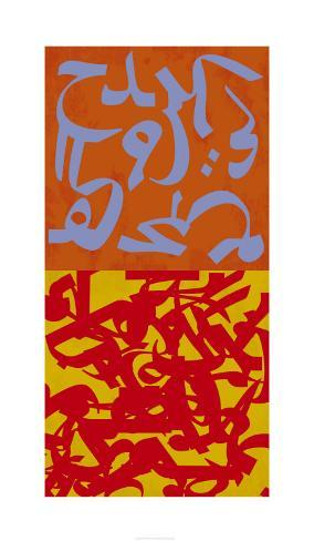 Number 74, 2006 Serigraph