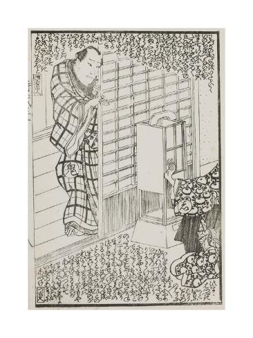 Ilustración De La Novela De Tamegawa Shunsui Jidai Kagami (La Era Del Espejo), 1864 Giclee Print