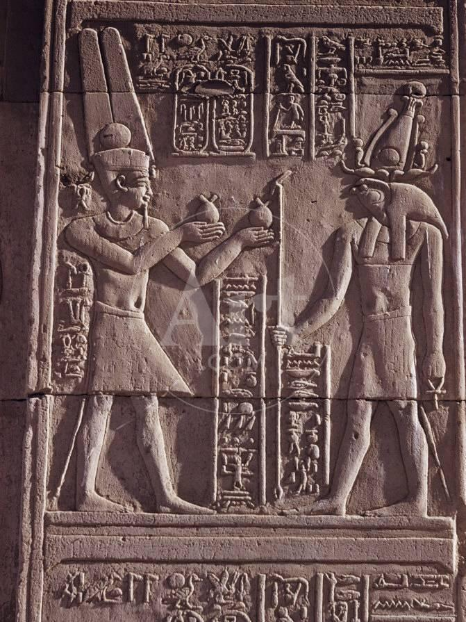 Ptolemaic Low Relief of the Hawk-Headed God Horus Presented with Offerings,  Kom Ombo, North Africa