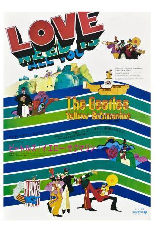 Yellow Submarine, Japanese Movie Poster, 1968 Masterprint