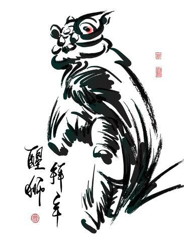 Ink Painting Of Chinese Lion Dance Translation Of Chinese Text: The Consciousness Of Lion Art Print