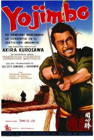 Yojimbo - Foreign Style Poster