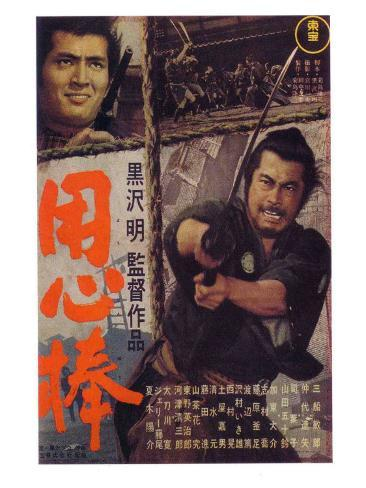 Yojimbo, Japanese Movie Poster, 1961 Premium-giclée-vedos