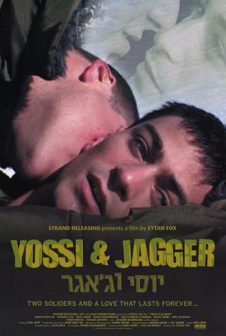Yossi and Jagger Masterprint