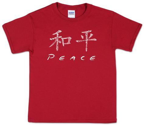 Youth: Chinese Peace Word art Kids T-Shirt