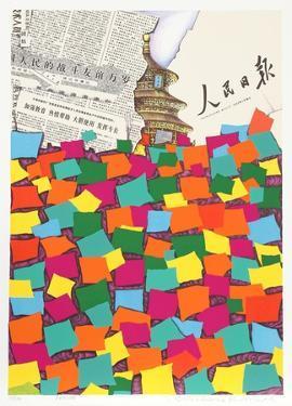 Peking by Risaburo Kimura