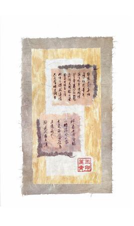 Oriental Art V