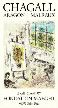 Chagall, Aragon and Malraux, 1977