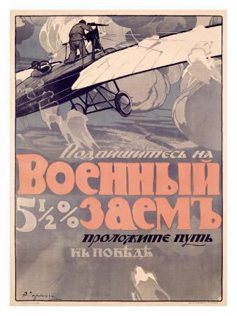 Russian War Bonds