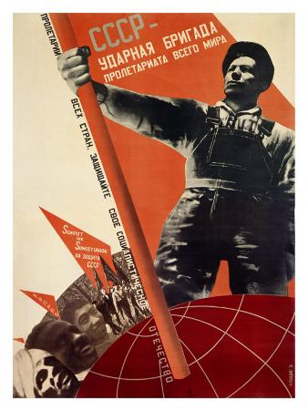 USSR: Udarnaya Brigada Proletariata Vsego Avant Garde
