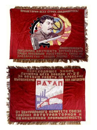 Kremlin Banner