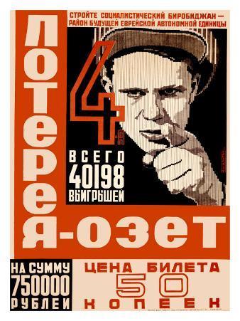 Lotereya Ozet