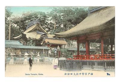 Ikuta Temple, Kobe, Japan